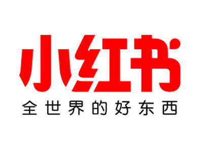 China Cross-Border e-Commerce Platform Xiaohongshu
