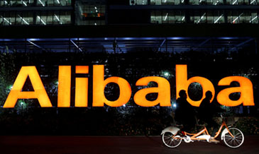 Taobao Global to Incubate 365 SMEs by the End of 2019